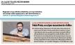 """""""La Gazzetta del Mezzogiorno"""" Bari, 23-06-2015"""